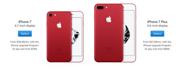 ราคา iphone 7 สีแดง