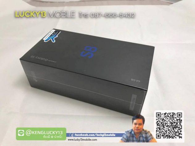 รับซื้อ Samsung s8