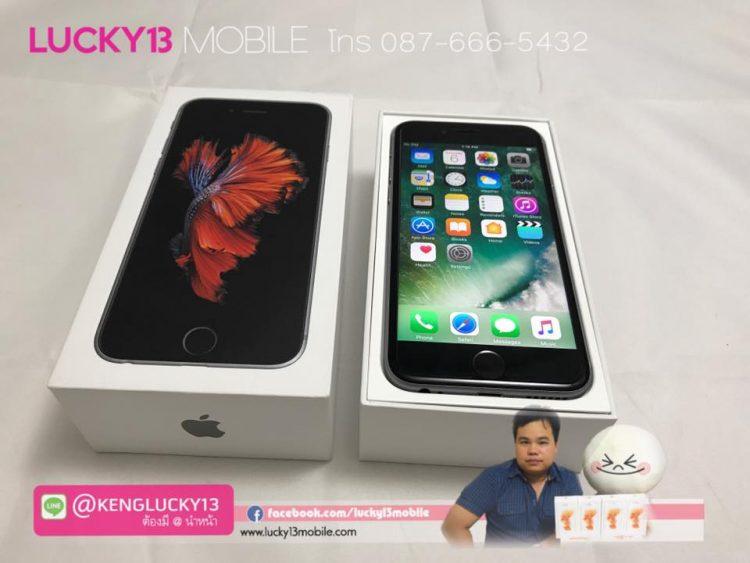 รับซื้อ iPHONE 7 PLUS ทุกรุ่น