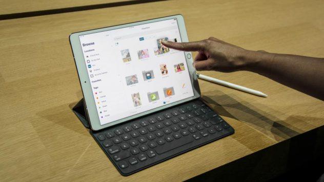 ขาย iPad Pro 10.5