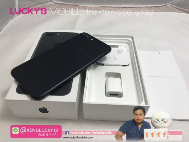 รับซื้อ iPHONE 7 PLUS ทุกสี