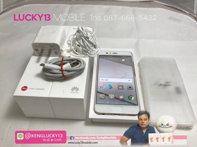 รับซื้อมือถือ Huawei P10 ราคา