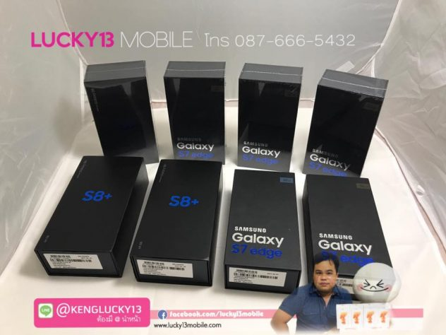 รับซื้อมือถือ Samsung Note 8 S8+