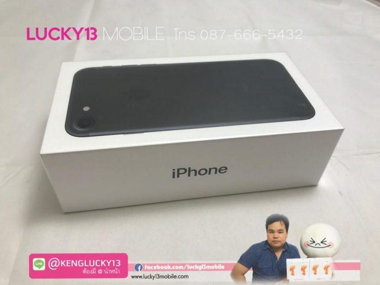 รับซื้อมือถือ iPhone 7 Black