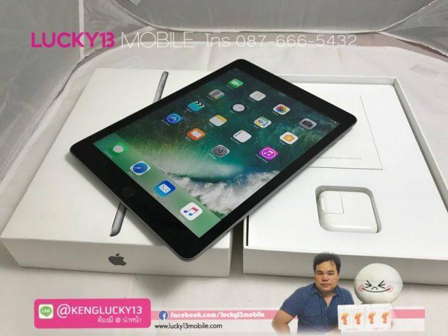 รับซื้อ iPad 2017