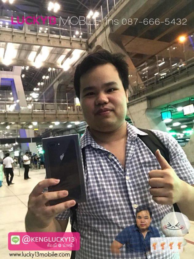 รับซื้อ iPhone 8 plus ราคาดี