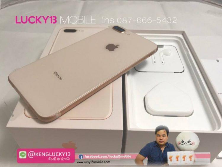 รับซื้อ iPhone 8 plus 256