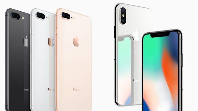 ราคา iPhone X เครื่องหิ้ว