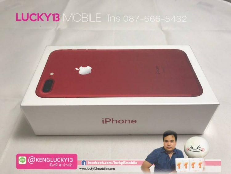 ขาย iphone 7 สีแดง 256 GB