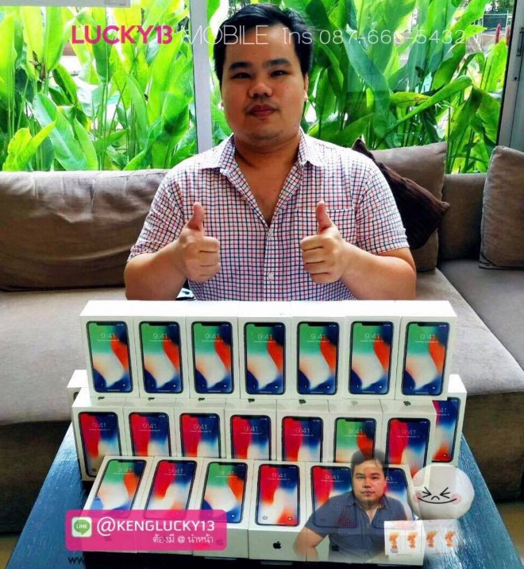 ซื้อ iphone x
