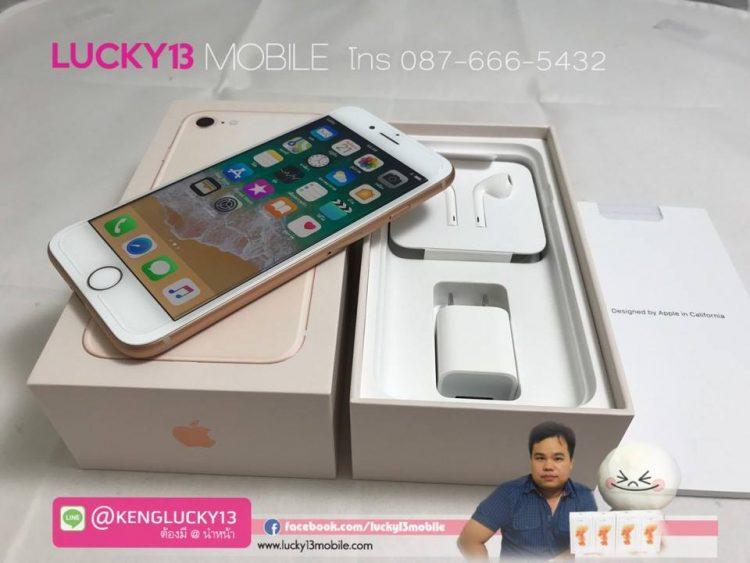 รับซื้อมือถือ iPhone 8 Plus ลาดพร้าว