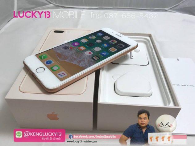 รับซื้อ iPhone 8 ใหม่