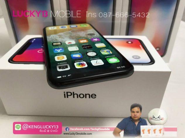 รับซื้อ iphonex เครื่องศุนย์ ไทย