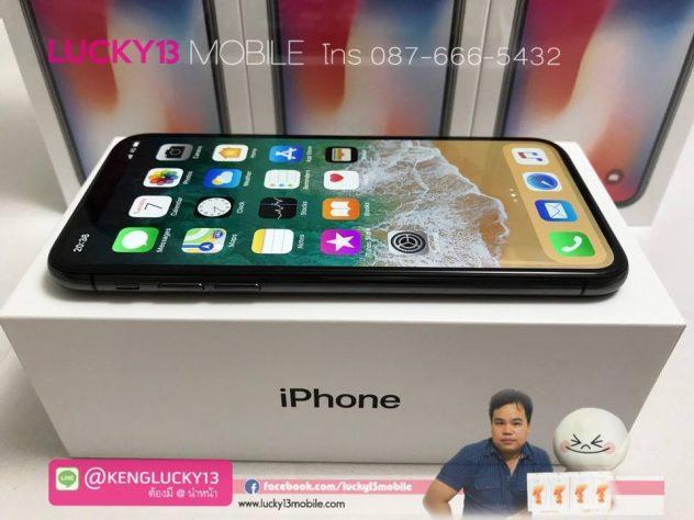 รับซื้อ iphonex เครื่องศุนย์