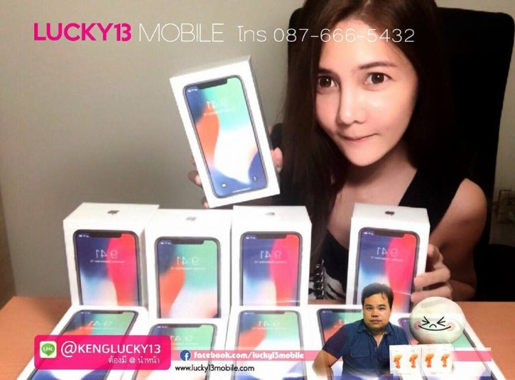 รับซื้อ iphonex