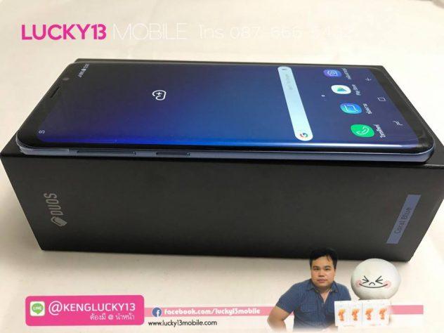 รับซื้อ Galaxy S9+