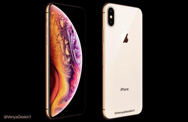 ราคา iPhone Xs plus