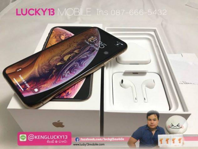 รับซื้อมือถือ iPhone