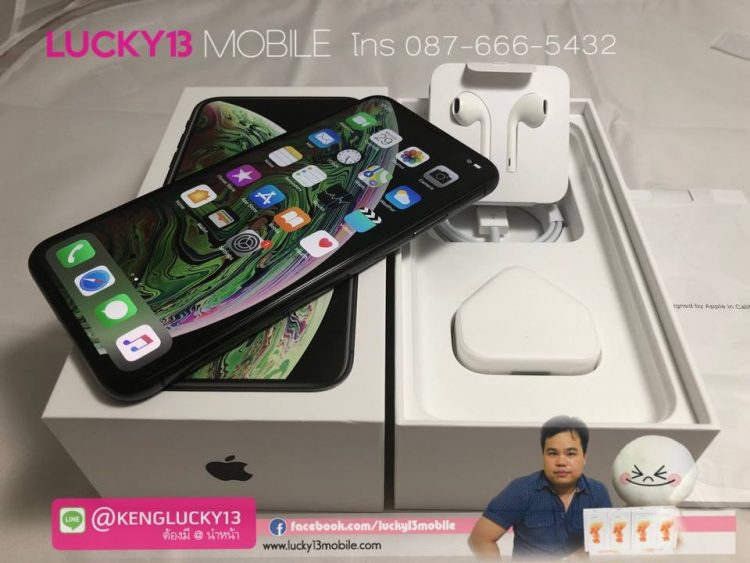 รับซื้อ iPhone XS MAS 5