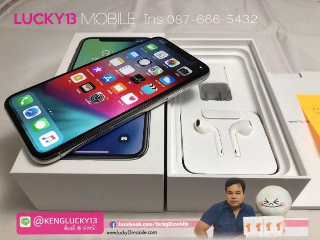iPhone X ราคาดี