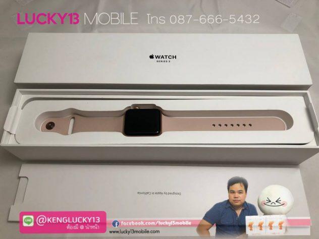 Apple watch 3 รับซื้อ