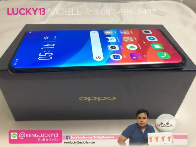 OPPO FIND X BLUE 256GB TH
