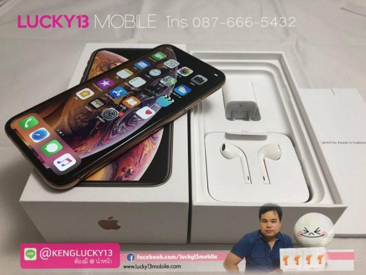 iPhone XS 256GB GOLD TH