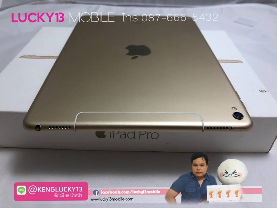 iPad PRO 9.7 32GB CELLULAR GOLD TH สภาพงาม 2019