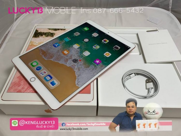 ipad PRO10.5 256GB SIM ROSEGOLD ศูนย์ไทย