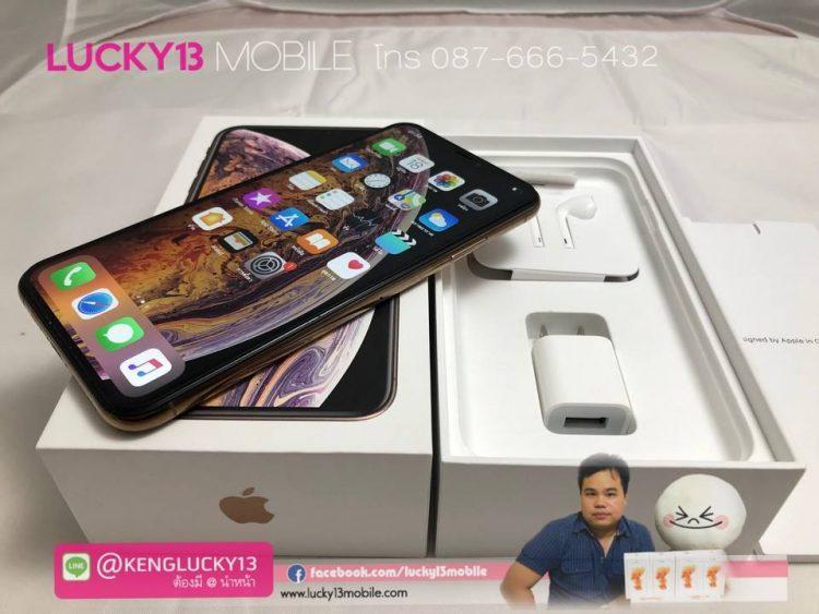 iPhone XSMAX 256GB GOLD ศูนย์ไทย TH สภาพงาม