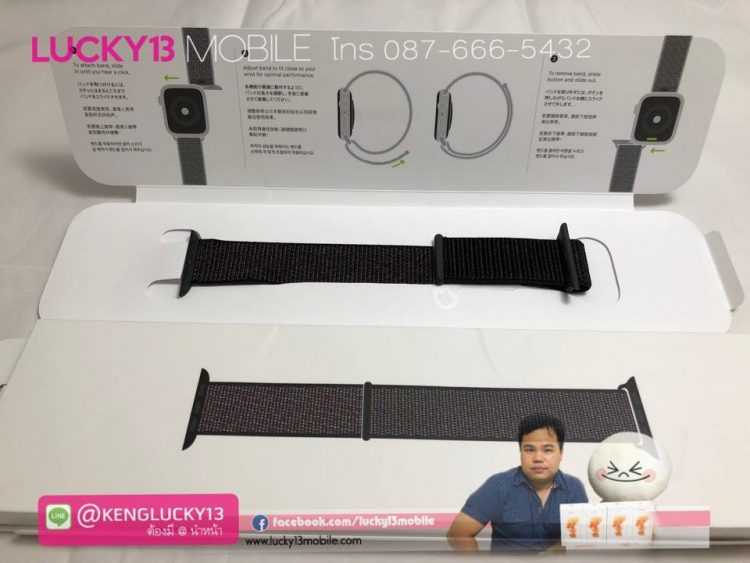 สาย APPLE WATCH SPORT LOOP