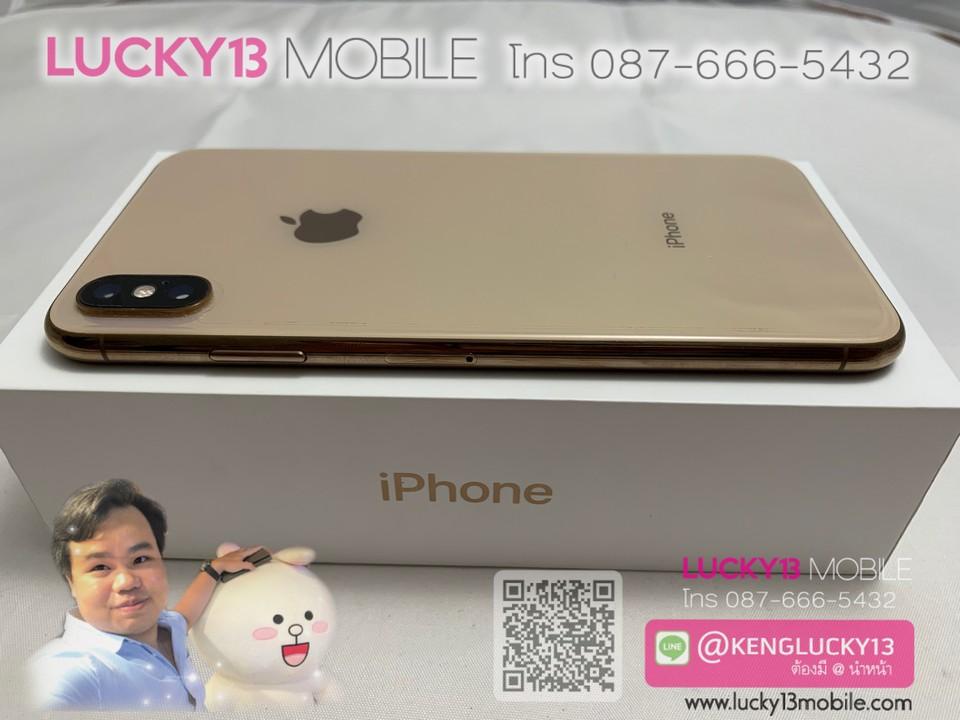 iPhone MAX 256GB GOLD TH สภาพงามๆ 99