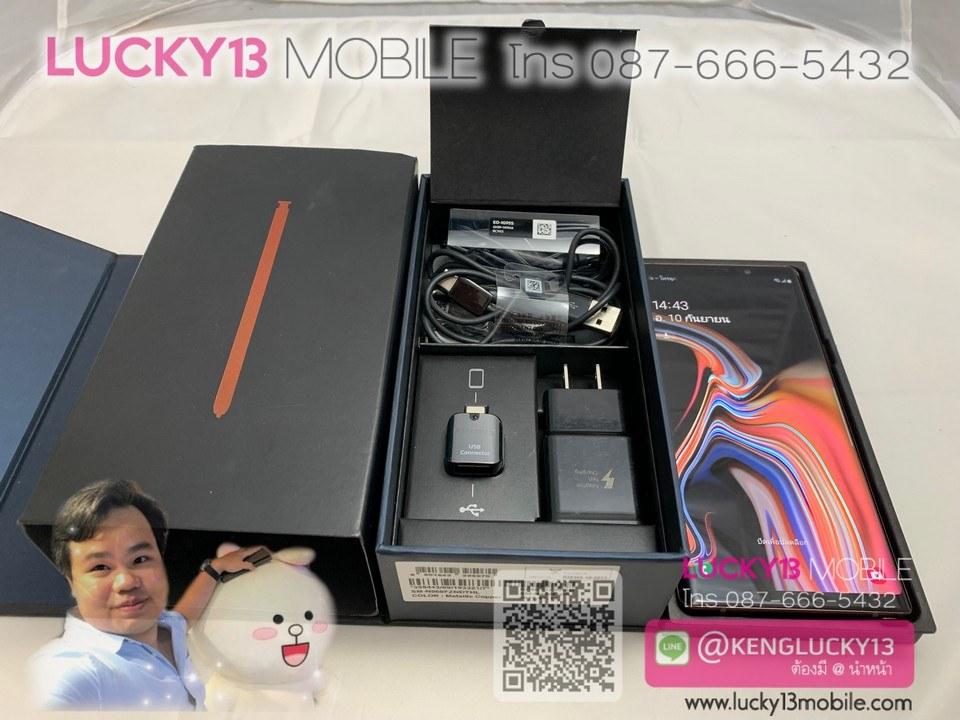 NOTE9-128GB-COPPER-ศูนย์ไทย-TH