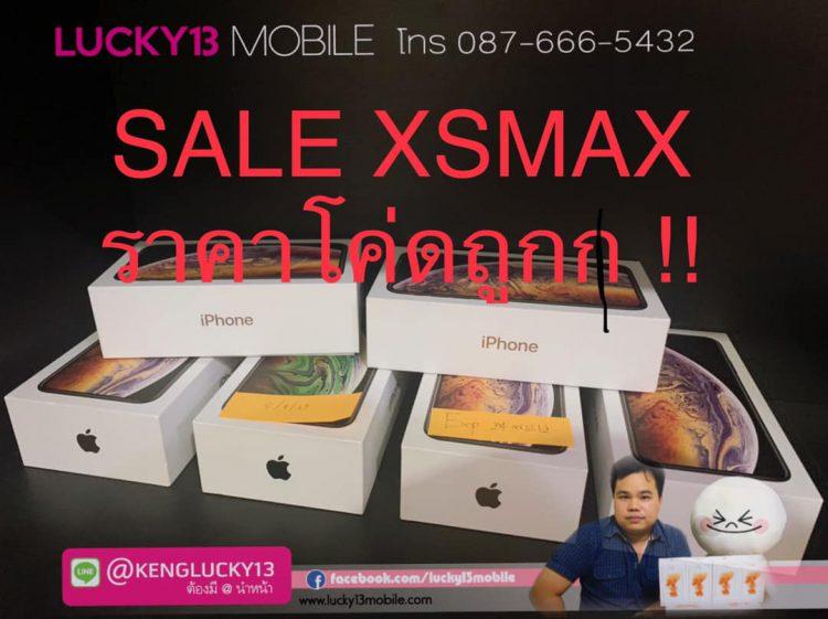 ขาย-iPhone-XS-MAX-ลดราคา-ถูกมาก