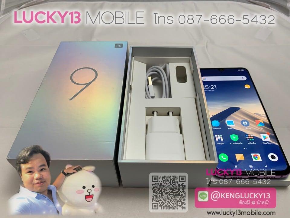Xiao Mi MI9 6 GB RAM 128GB SNAP855 ศูนย์ไทย
