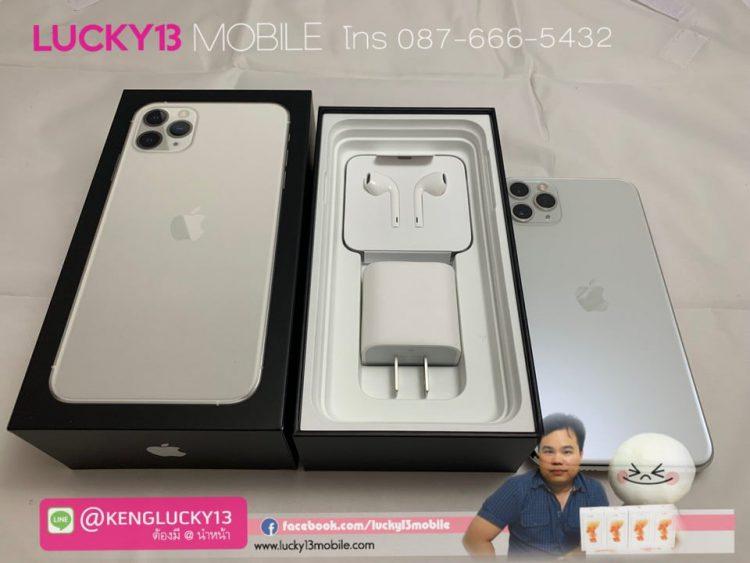 iPhone 11PROMAX 256GB SILVER ศูนย์ไทย TH อายุ 2 วัน
