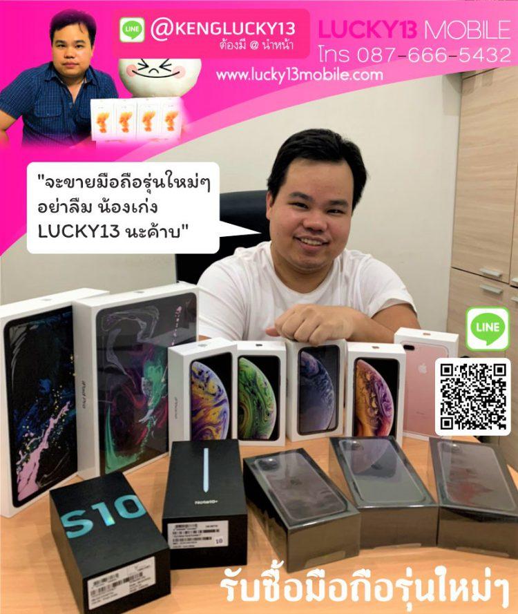 PDA-WATER-MARK-2020-22
