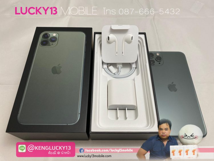 iPhone 11PROMAX 256GB MIDNIGHT GREEN มือ 1