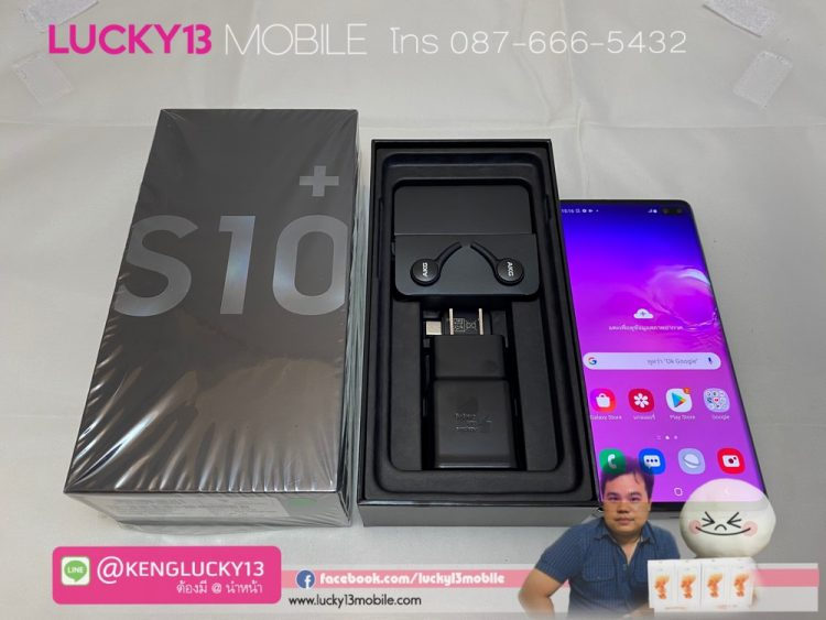 S10PLUS 128GB PRISM BLACK