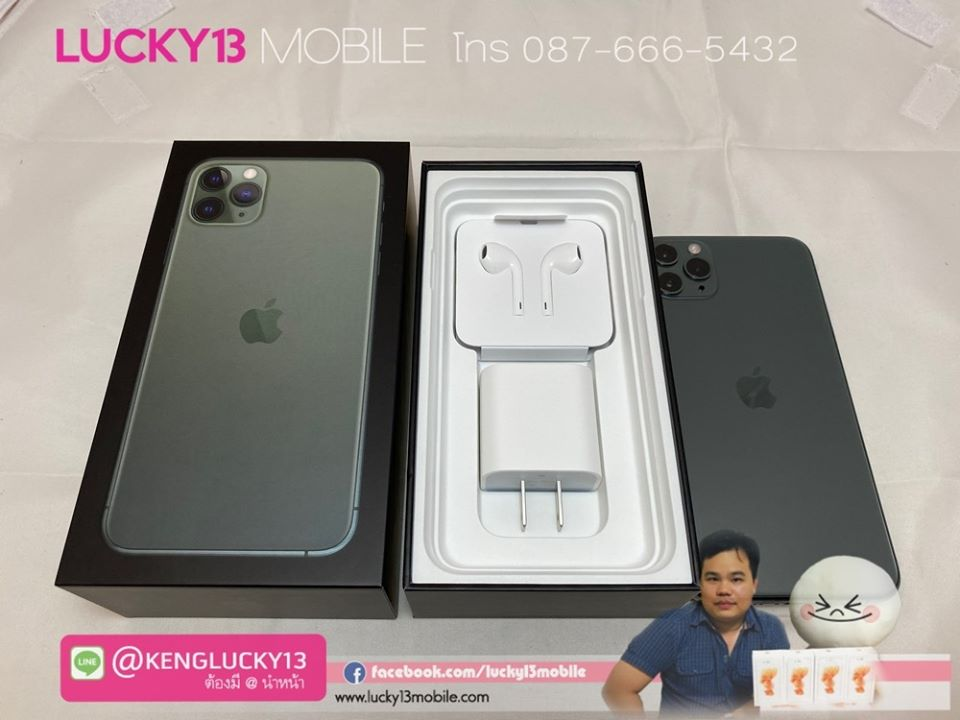 iPhone 11 PROMAX 256GB มือ 1 ลดราคา