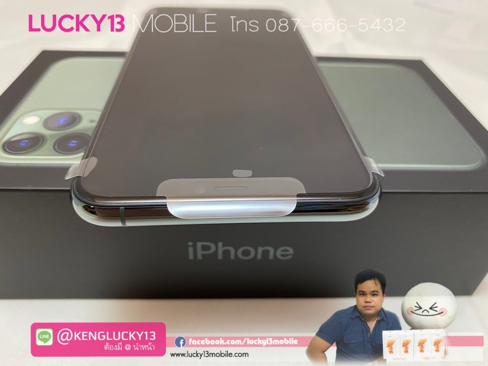 iPhone 11 PROMAX 256GB MIDNIGHT GREEN มือ 1
