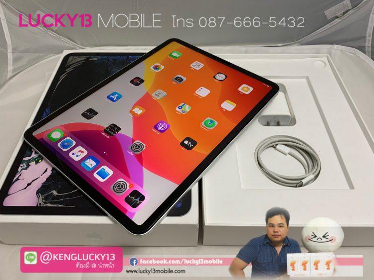 iPad PRO 11 256GB WIFI SILVER ศูนย์ไทย TH อปก แท้ครบยกกล่อง