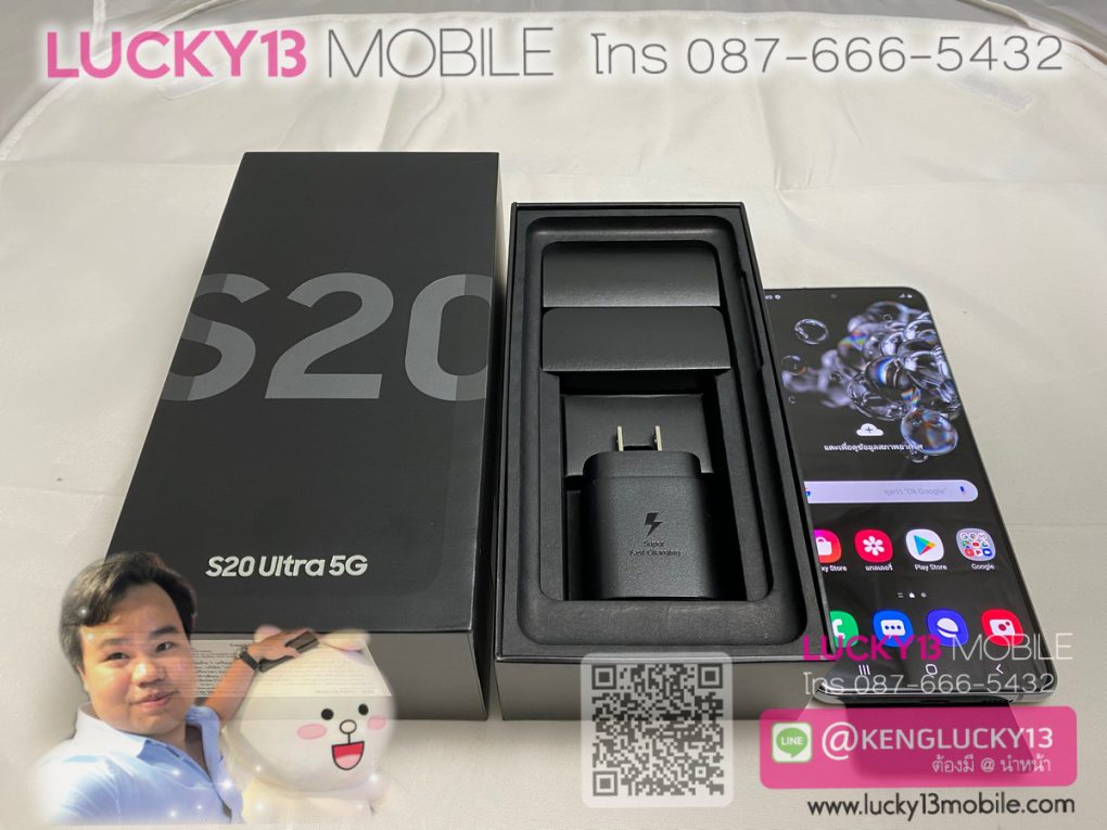 S20 ULTRA 5G ศูนย์ไทย TH มือ 2