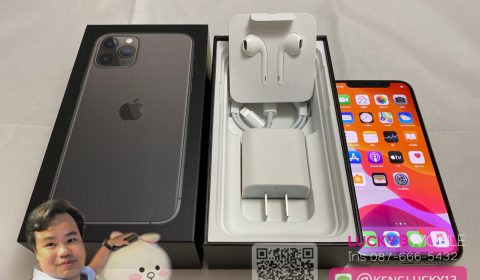 iPhone 11PRO 256GB SPACEGRAY มือสอง อายุ 1 วัน