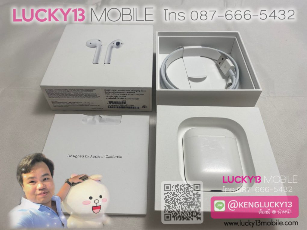 AIRPODS WITH CHARGING CASE MODEL ZA A