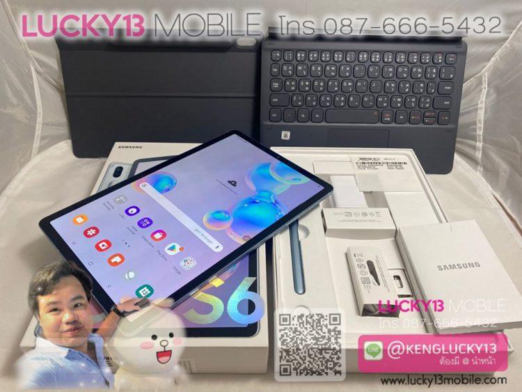 TAB-S6-128GB-WIFI-KEYBOARD-สภาพนางฟ้า-สวยกริ๊บ-มือสอง