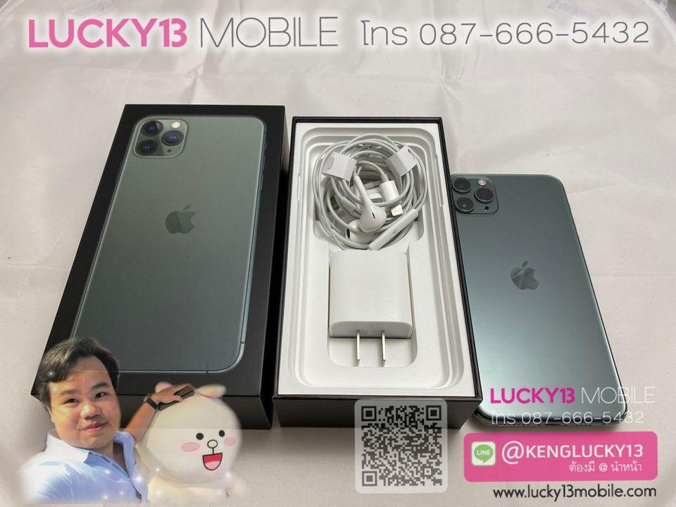 iPhone 11PROMAX 256GB GREENiPhone