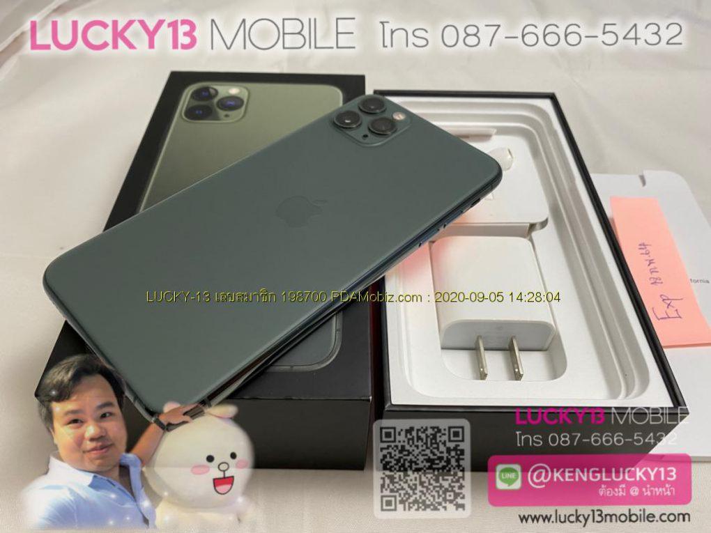 iPhone 11PROMAX 256GB GREEN มือสอง