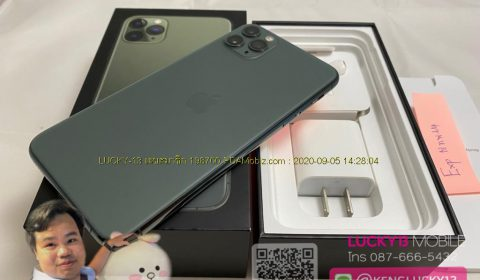 iPhone 11PROMAX 256GB GREEN มือสอง