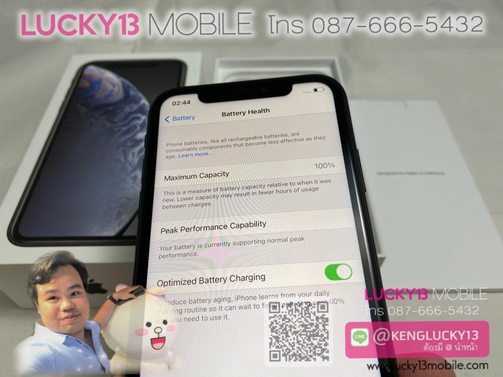 iPhone XR 64GB BLACK AIS มือสอง ศูนย์ไทย